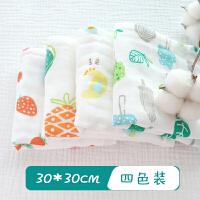 6层棉纱布口水巾婴幼儿毛巾洗脸巾 方巾手帕
