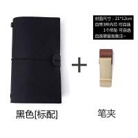 TN旅行手帐本子复古随身笔记本文具皮日记本活页a5创意记事手账本 +笔夹