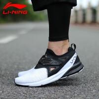 李宁男士跑步多彩轻透气休闲运动鞋跑鞋ARHN073