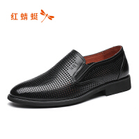 【领�幌碌チ⒓�120】红蜻蜓男鞋夏季新款皮鞋商务正装镂空透气套脚凉鞋真皮鞋