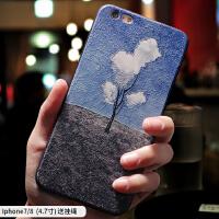 苹果8手机壳套7plus个性创意新款iphone6s潮男女款软硅胶全包防摔8plus超薄磨砂6韩国潮