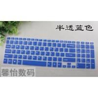 索尼笔记本键盘膜SVF15218SC SVF153A1QT保护膜15.5寸电脑贴膜套
