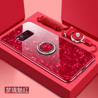 三星S8手机壳S9玻璃S8+保护套S9+全包SM-G9500防摔9550软G9508硬壳G9650/