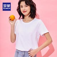 罗蒙女士纯色纯棉夏季T恤短袖