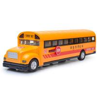 彩利信1:32音乐灯光SCHOOL BUS学校巴士校车合金车模型儿童玩具车