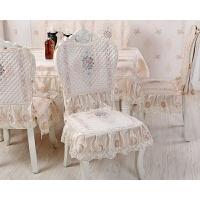 餐桌布椅垫椅套套装茶几圆桌欧式布艺家用餐椅套椅子套罩简约现代 国色天香-欧式米色 6坐垫+6靠背+130*180桌布