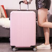 拉箱密码箱皮箱拉杆箱万向轮行李箱女旅行箱登机箱包20寸24寸28寸 粉 条纹款