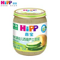 HiPP喜宝有机婴幼儿辅食西葫芦土豆泥125g单瓶