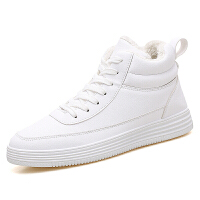 棉鞋男冬季保暖加绒加厚男士休闲板鞋韩版潮流学生二棉白色男鞋子