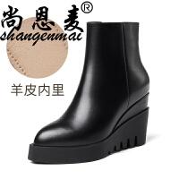 真皮马丁靴男女2018新款英伦风厚底内增高坡跟短靴黑色百搭短靴子