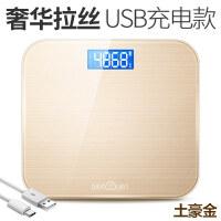 电子秤 usb可充电电子称家用人体体重秤迷你秤精准称重计女