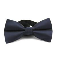 男结婚礼服蝴蝶结领结花衬衫男士正装藏青色伴郎服领结