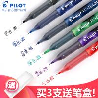 日本pilot百乐水笔P500中性笔BL-P50彩色针管笔水性笔0.7mm/0.5mm学生用考试签字笔黑蓝红百乐官方旗