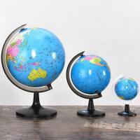 地球仪3d立体悬浮大号地球仪儿童学习中小学生用标准地理教学摆件