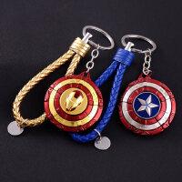 美国队长盾牌钥匙扣 队长圆形盾牌钥匙链汽车钥匙挂件可旋转带绳
