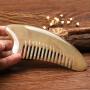 天然大号牛角梳子防静电脱发白黄角羊角梳加厚头部经络按摩梳