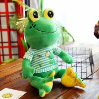 ?青蛙毛绒玩具青蛙王子公仔儿童玩偶布娃娃抱枕女生日礼物青蛙公仔 绿色