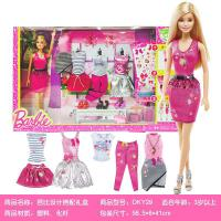 ?芭比娃娃套装搭配设计Y7503美人鱼公主购物达人FDY23礼盒女孩玩具? 美泰芭比