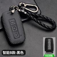 海马S5钥匙套真皮新M3 M6智能S7遥控S5青春版M8V70汽车钥匙包 汽车用品