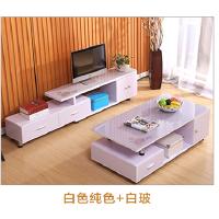钢化玻璃电视柜简约现代茶几组合套装伸缩木质电视机柜客厅电视桌 白色 全白+茶几+白玻璃 组装