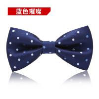 男士正装英伦韩版蝴蝶结男士领结男伴郎新郎蓝色璀璨领结