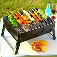 烧烤架 自驾户外便携烧烤炉子野外烧烤箱家用碳烤工具配件全套木炭烤肉架 43.5X29X6cm