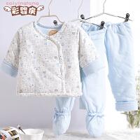 婴儿保暖内衣套装 纯棉和尚服棉袄新初生儿男女宝宝加厚秋冬衣服