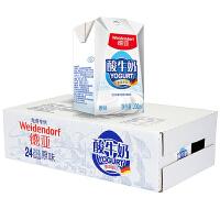 德亚酸牛奶200mlx24(德国进口 整箱)