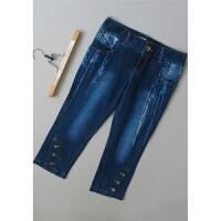 折扣慕[X250-217]专柜品牌379正品女士七分裤显瘦牛仔裤0.75KG