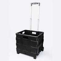 汽车后备箱储物箱收纳箱折叠拉杆箱车载内饰多功能置物箱车内用品 折叠拉杆箱