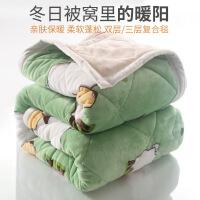 冬季加厚珊瑚绒毛毯双人单人法兰绒毯子保暖羊羔绒婴儿童盖毯被子 玫红色 玫红/三层KA
