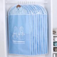 防尘罩曼良衣服防尘罩挂衣袋西装大衣物收纳袋子家用衣柜透明挂式西服套 防尘罩