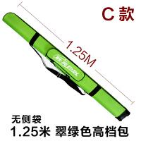 户外钓鱼伞配件钓伞包1.25米 1.3米渔具包鱼竿包钓鱼伞包 C款1.25米 翠绿色高档包