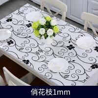 方形软玻璃PVC桌布防水防烫防油免洗透明塑料餐桌垫茶几垫水晶板