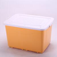 收纳箱塑料特大号衣服家用储物箱汽车整理箱周转收纳盒棉被子