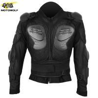 摩托车骑行护甲衣防护盔甲护具赛车骑士越野衣服防摔护具装备