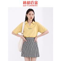 【2件25折52元叠加30券】韩都衣舍2020韩版女装夏装新款宽松上衣小个子短袖T恤NW12489棽