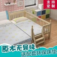 定做实木儿童床带护栏大床拼小床加宽床拼接床边床男孩女孩婴儿床a361 其他