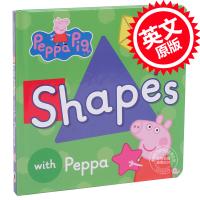 现货 小猪佩奇 粉红猪小妹 Peppa Pig: Shapes 英文原版 和小猪佩奇一起认识形状 纸板书 2-4岁宝宝