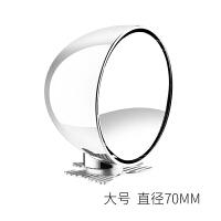 汽车后视镜小圆镜倒车镜辅助前后轮盲区镜多功能前轮镜右前轮右侧 白色 直径7cm