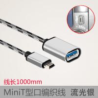 ��d360度旋�Dotg�D接�^汽�音���dU�P�B接�mini迷你usb5Pmp3�D接口����U�P汽�音 Mini T型接口