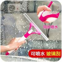 擦玻璃器 家居家用自带喷水瓶喷水擦玻璃工具刮水清洁快捷创意懒人工具挂孔设计刮玻璃器