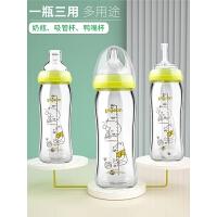 婴儿宽口径玻璃奶瓶带吸管手柄宝宝宽口径玻璃奶瓶