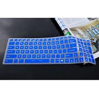 15.6寸笔记本电脑键盘膜微星GL63 8RE-417CN键盘膜键位保护贴膜