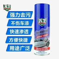 【4瓶】柏油清洁剂沥青清洗汽车除胶白车去胶专用强力去污神