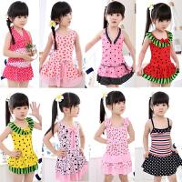 正品儿童泳衣韩国裙式女童分体儿童泳装女孩中大童连体游泳