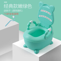 儿童坐便器男女孩宝宝小马桶婴儿小孩便盆尿盆加大号抽屉式座便器