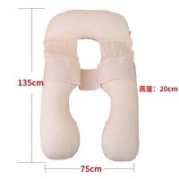 孕妇枕 托腹侧睡枕多功能护腰抱枕孕期专用枕头左侧睡觉腰枕靠垫