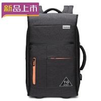2018男士双肩包商务电脑包寸多功能防盗背包大容量手提出差旅行包 深灰色