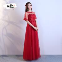 №【2019新款】新娘穿的敬酒服新娘新款红色一字肩结婚晚礼服女长款蕾丝显瘦优雅